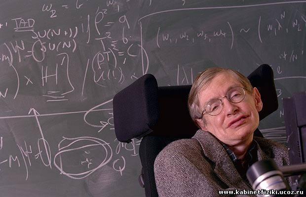 Великие физики - КАБИНЕТ ФИЗИКИ 3efe50f2733